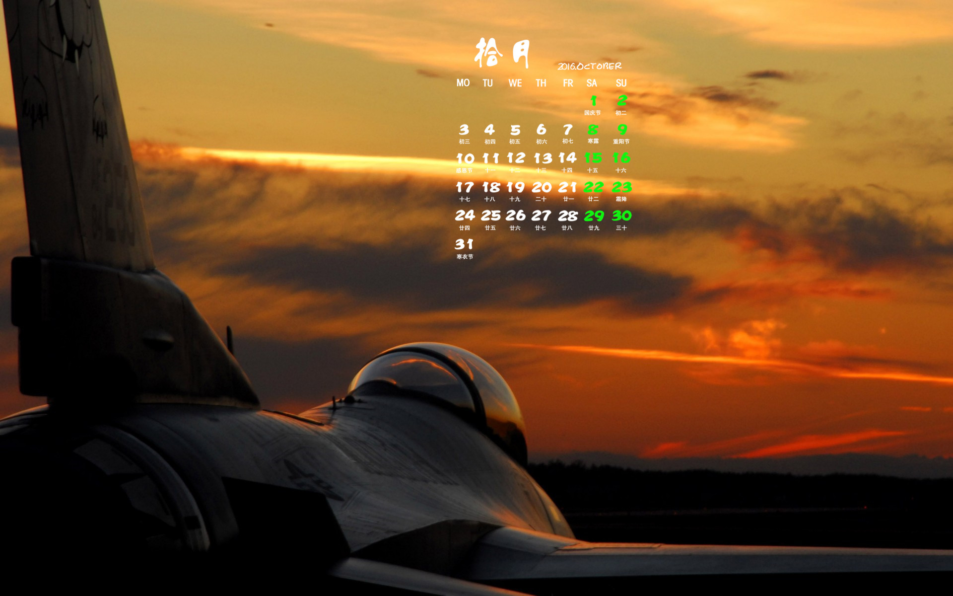 Fighter Plane Wallpapers  Full HD wallpaper search